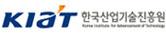 한국산업기술진흥원